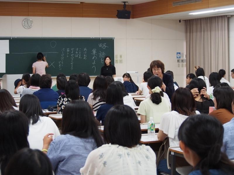 児童教育学科 『小学校国語科「模擬授業」体験』