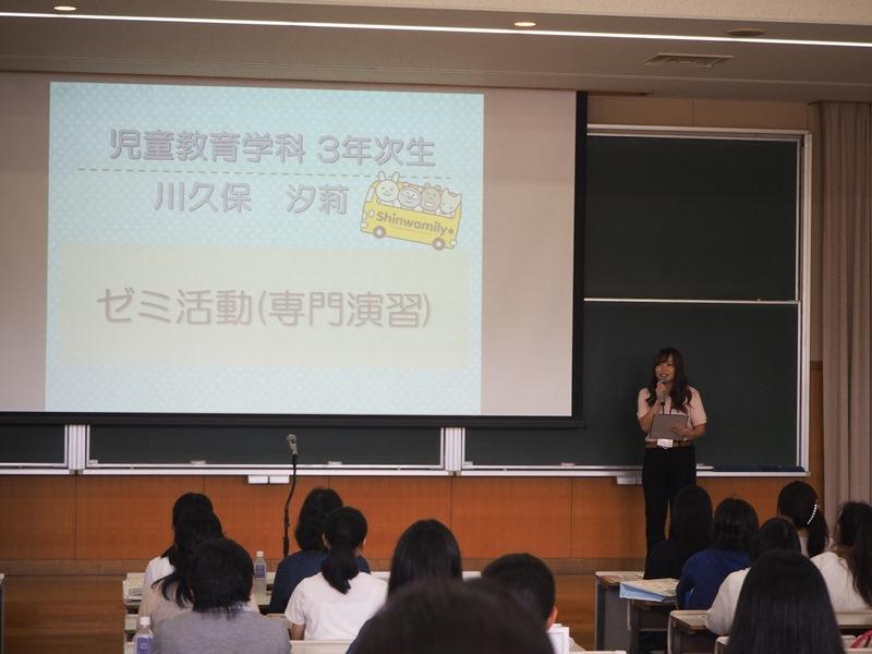 学生広報スタッフShinwamily*トークイベント