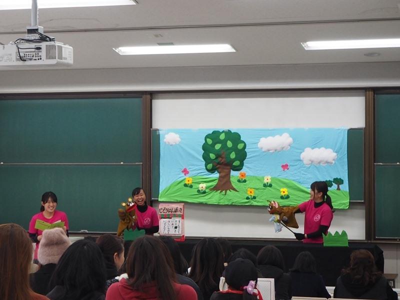 学科別プログラム:児童教育学科
