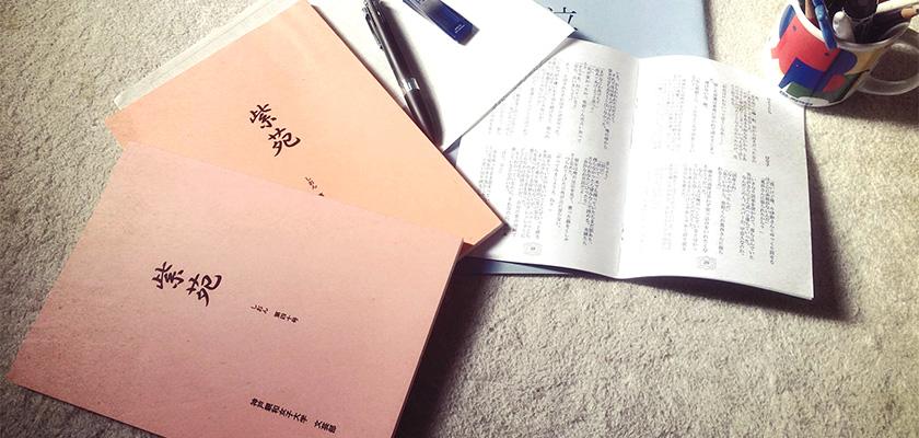 写真:文芸部